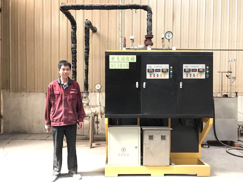 巩义市永生橡胶制品有限公司200KW蒸汽锅炉进行烘