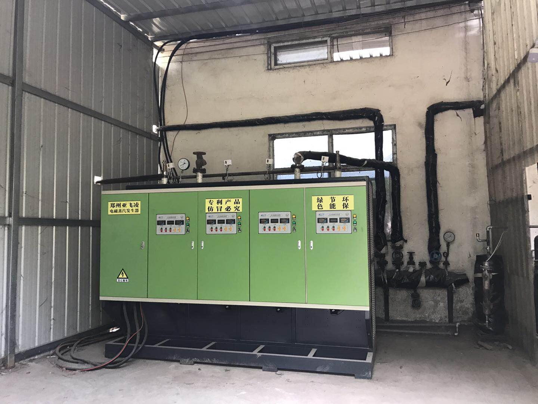 庆隆木业400KW蒸汽锅炉对木板进行烘干压缩