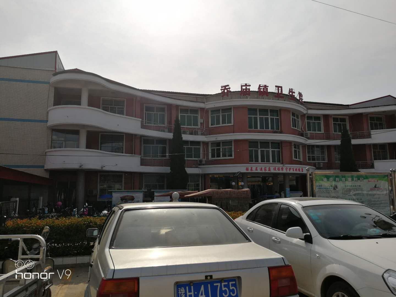 焦作镇乔庙中心卫生院300KW电蒸汽锅炉