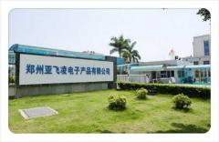 郑州亚飞凌电蒸汽锅炉主营电蒸汽锅炉/电磁热水