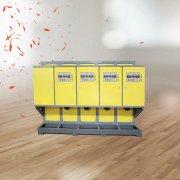 电蒸汽发生器在橡胶行业中的应用