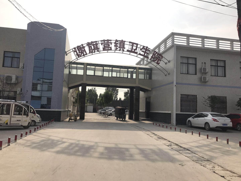 焦作谢旗营镇卫生院200KW电蒸汽锅炉消毒取暖使用